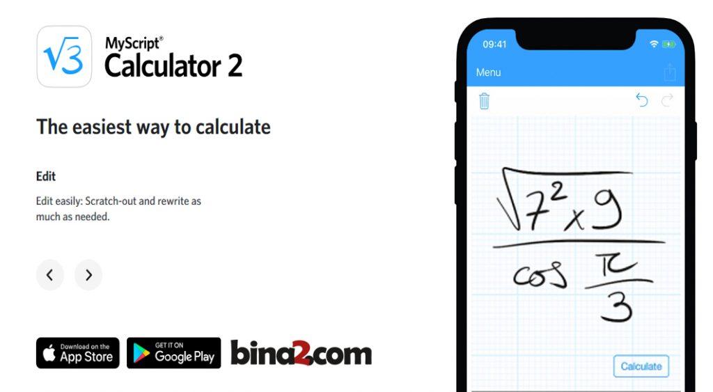 للطلاب تطبيق MyScript Calculator 2 المدفوع , مجاناً لفترة محدودة