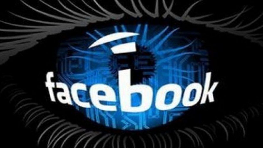 هفوات شركة الفيس بوك الخطيرة , إلى متى !!