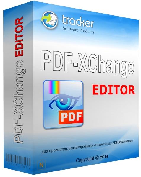 شرح برنامج pdf-xchange editor